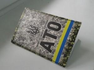 ato-300x225