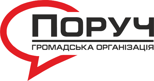 Лого в кривых
