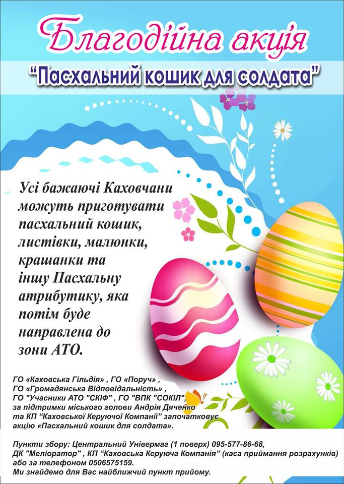 13022384_1061126083948437_133132114_n