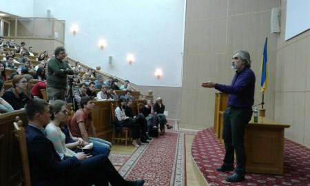 фото Ярослав Переходько (КНУ)