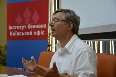 Kennan Institute Kyiv Office (1)