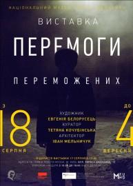 982_PPExbtn_-_kopija
