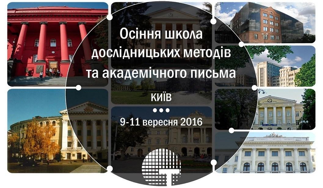 School_Poster2