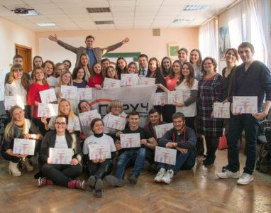 Школа Волонтерів у Харкові