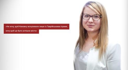 1480946971_socyulya
