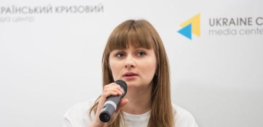 """Марія Тищенко, ВГО """"Поруч"""""""